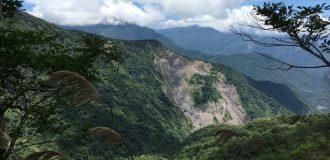 Looking at NanJiuBaoShan – 南久保山 from afar