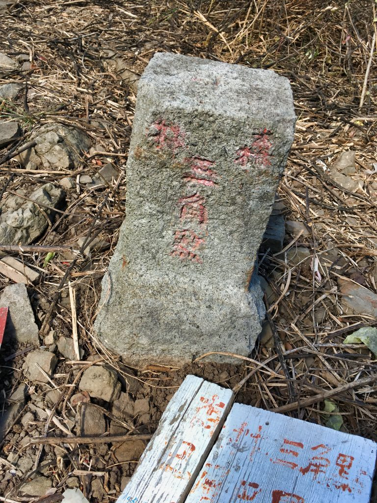 巴層巴墨山 Triangulation stone