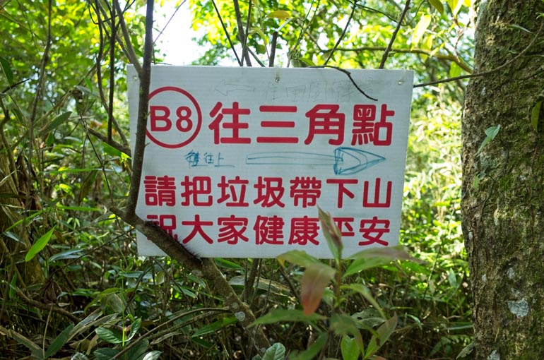 White sign with red lettering in Chinese
