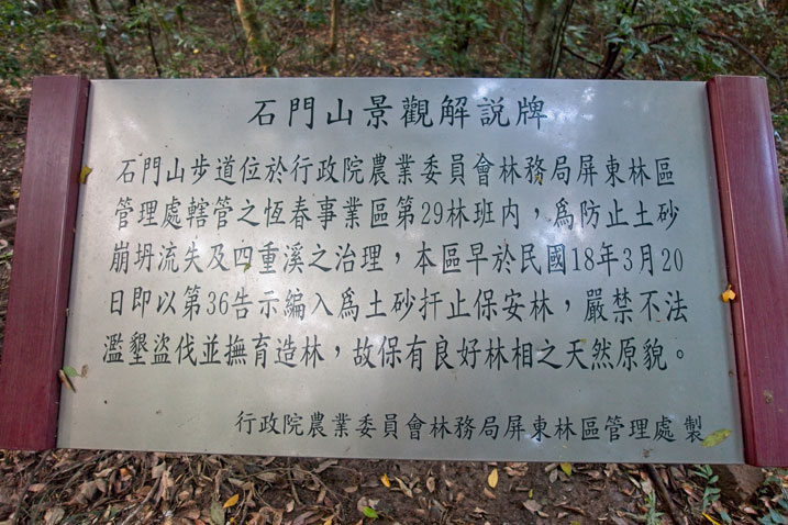 Metal sign with lots of Chinese written on it