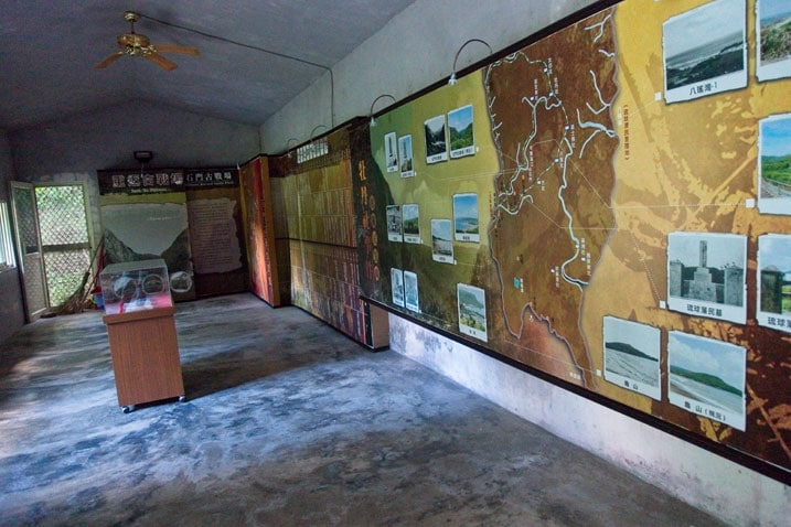 Inside visitor's center - many colorful signs telling you about the area and it's history