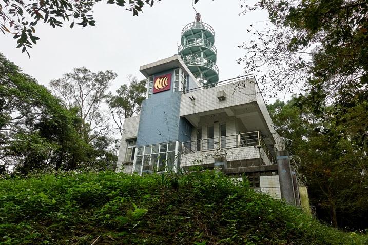 NCC building at top of ridge
