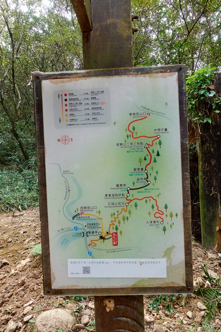 Map on mountain dirt road - WeiLiaoShan Hike – 尾寮山