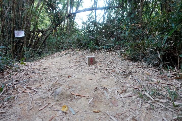 北旗尾山 Triangulation stone from a distance