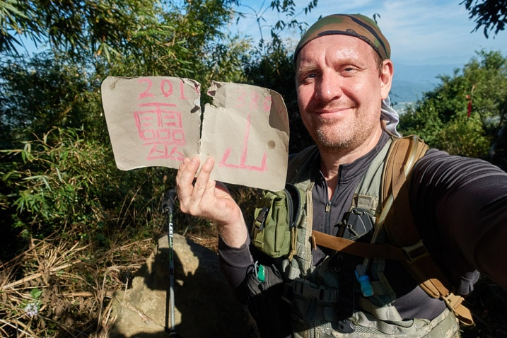 Man holding paper with Chinese written on it - 旗月縱走 - 靈山