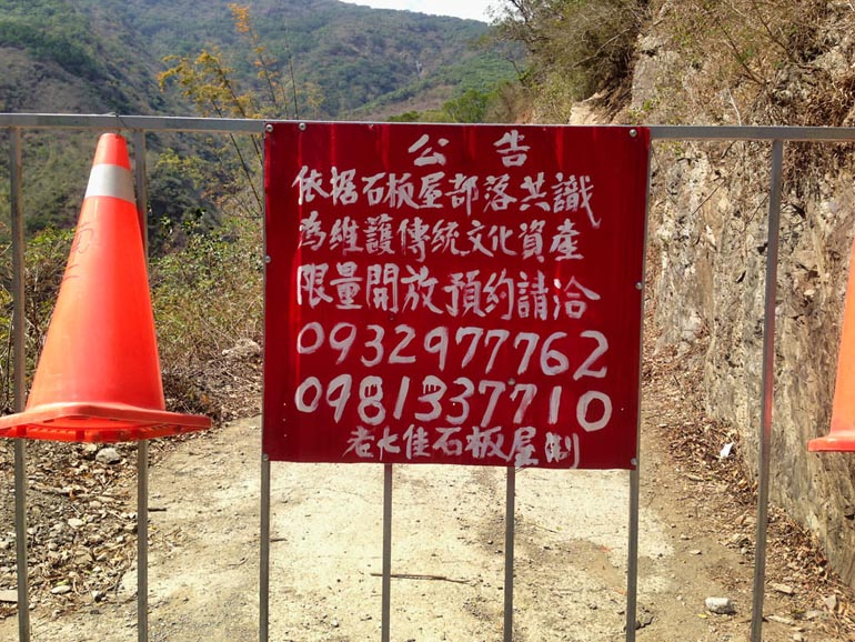 Gate and sign blocking road