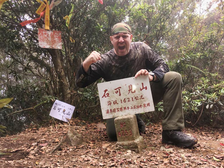At the peak of ShiKeJian 石可見山 in a triumphant pose