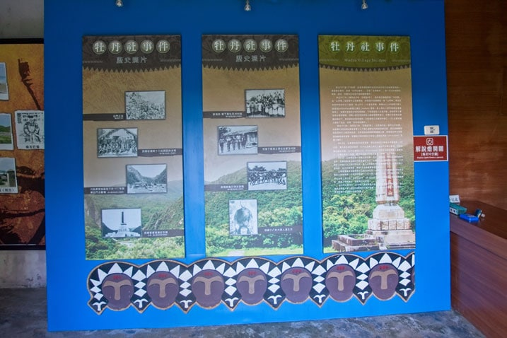 Blue sign with many old aboriginal pictures - explains what happened here in the past - all in Chinese
