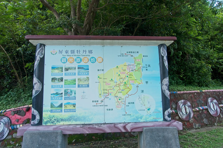 Large tour map of Mudan township sign