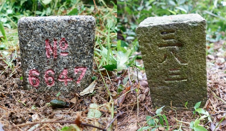Penmaolishan - 盆貿里山 - stone markers - featured image