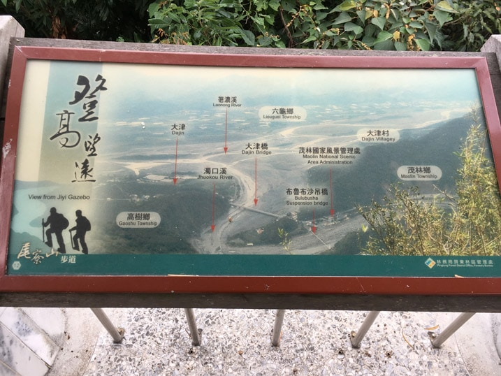 Map showing various mountains and place names - WeiLiaoShan Hike – 尾寮山