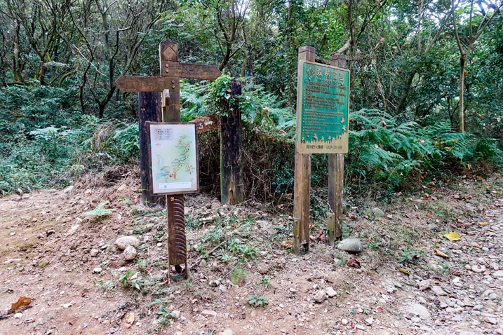 Dirt road with two large signs - WeiLiaoShan Hike – 尾寮山