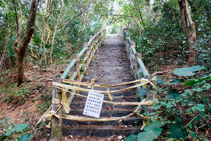 Closed off stairway in the mountains - WeiLiaoShan Hike – 尾寮山
