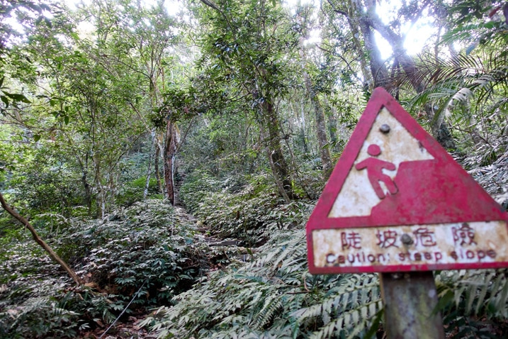 Red triangular sign warning of steep slope - WeiLiaoShan Hike – 尾寮山