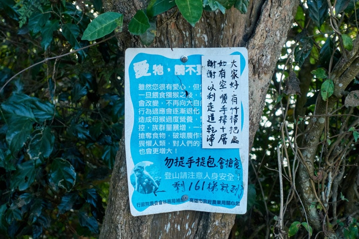 Sign in Chinese attached to tree - 旗月縱走