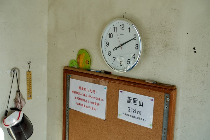Clock and cork board on white wall - 旗月縱走 - 旗尾山