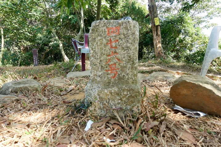 Closeup of a triangulation stone - 人頭山 - 旗月縱走