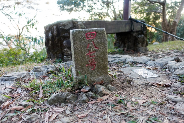 Triangulation stone - 旗月縱走 - 月光山