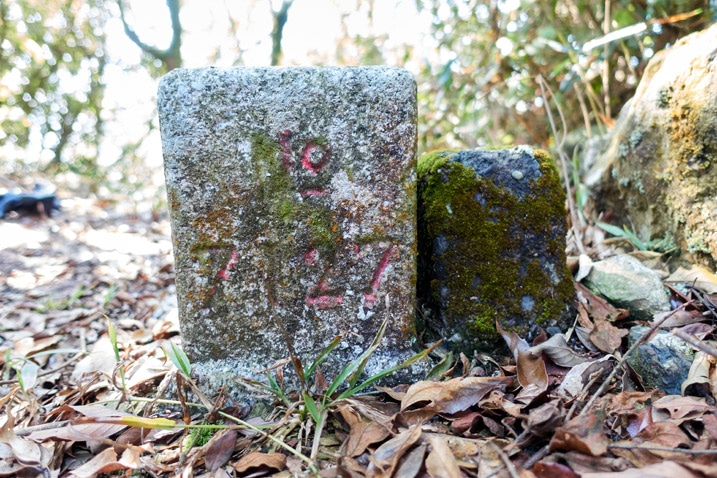 Two triangulation stones - one new and one old