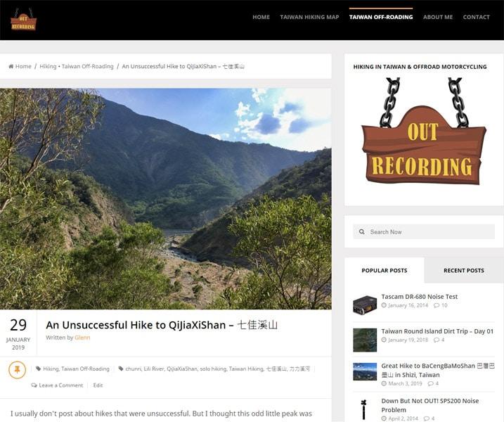 outrecording Qijiaxishan 七佳溪山 page screenshot