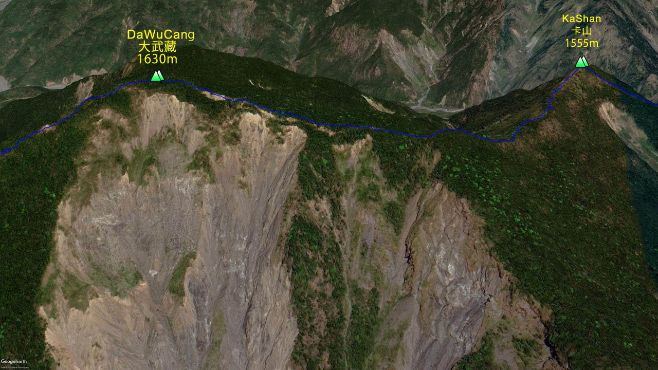 Google Earth Map showing Dawucan 大武藏 and Kashan 卡山 peaks