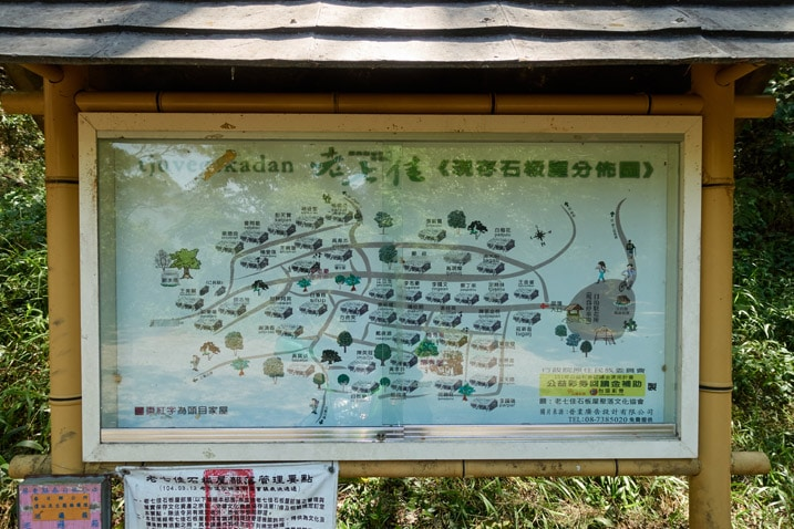 Map of 老七佳部落 Laoqijia village behind glass