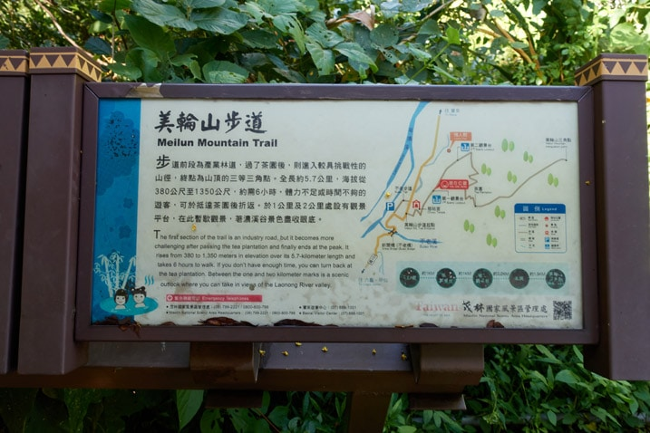 Tourist sign along trail