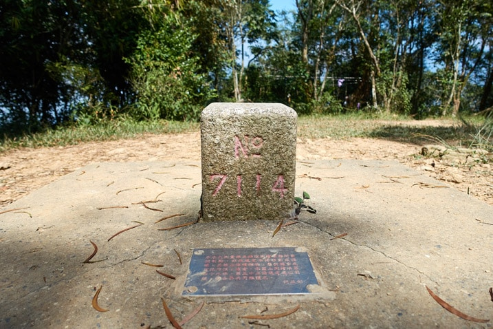 Triangulation stone of 白賓山 - Baibinshan