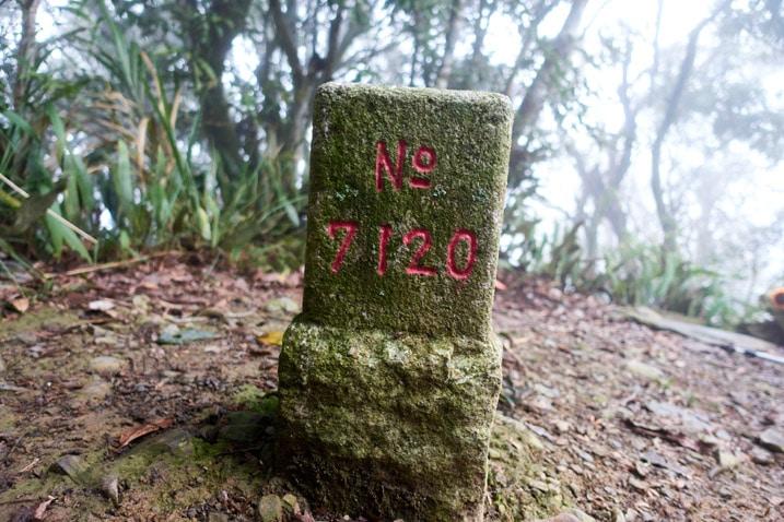 Closeup of triangulation stone for 鱈葉根山 - XueYeGenShan - No 7120 written in red