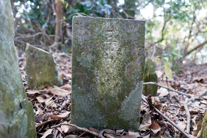 Closeup of DaLaiShan North Peak - 達來山北峰 stone marker - Chinese writing on stone
